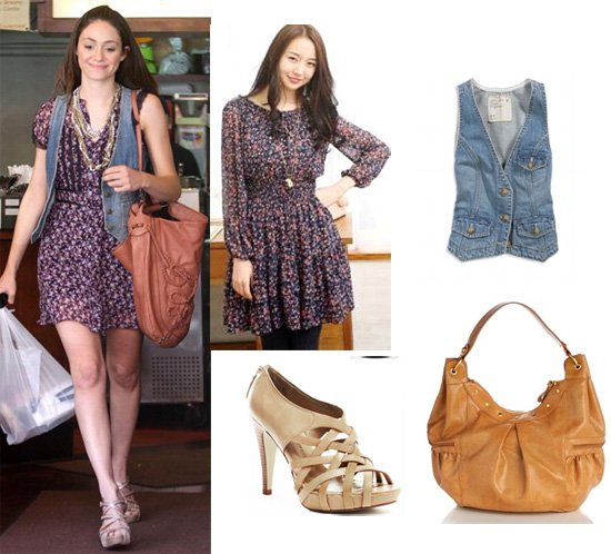 Get Her Style: Emmy Rossum's Outfit for Less Than $240!  1
